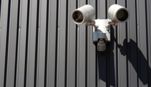 明るさの写真有り 人感センサー付き防犯ライトの検討|おすすめはRITEX