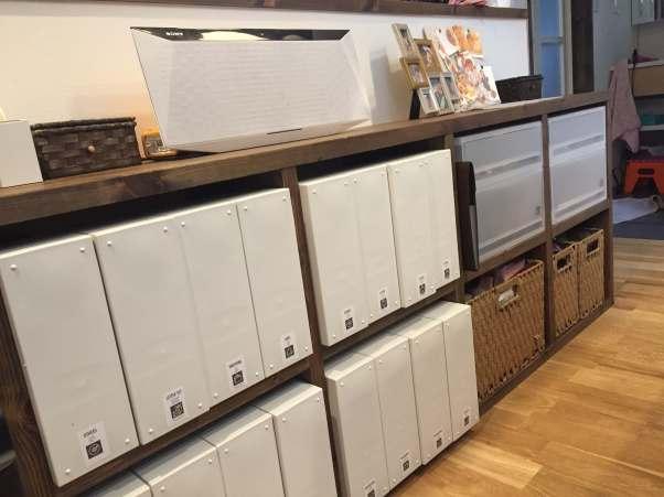 収納 ファイルボックス
