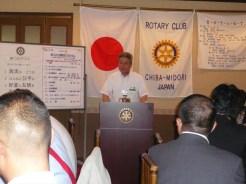 秋葉幹事 米山委員長セミナーについて報告及び幹事報告