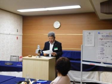 秋葉幹事 幹事報告
