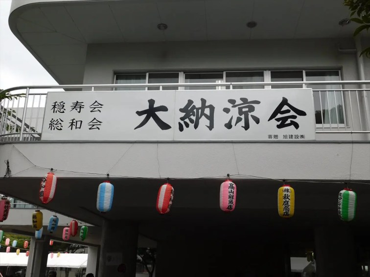 20170729_0866th_004