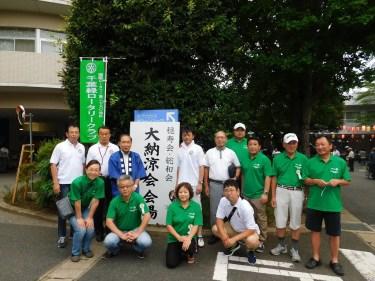 週報 2017年 7月29日 奉仕活動:裕和園ボランティア