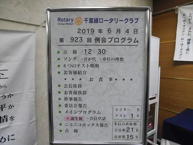 20190604_0923th_001