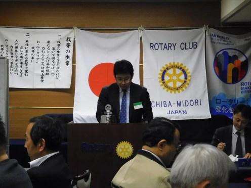 横井幹事 幹事報告(理事会報告)