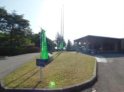 第11回青少年育成チャリティゴルフコンペ開催