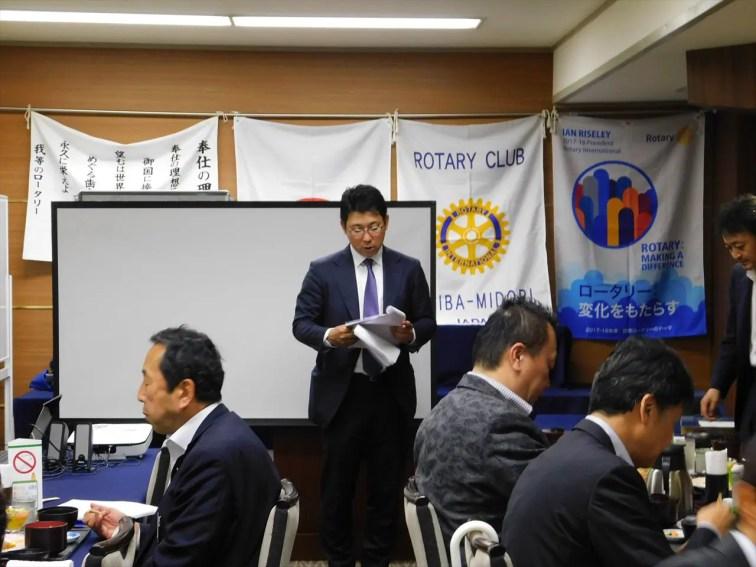 幹事報告 第11回理事役員会報告、5/19記念例会について