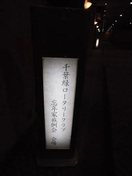 20181222_0910th_154