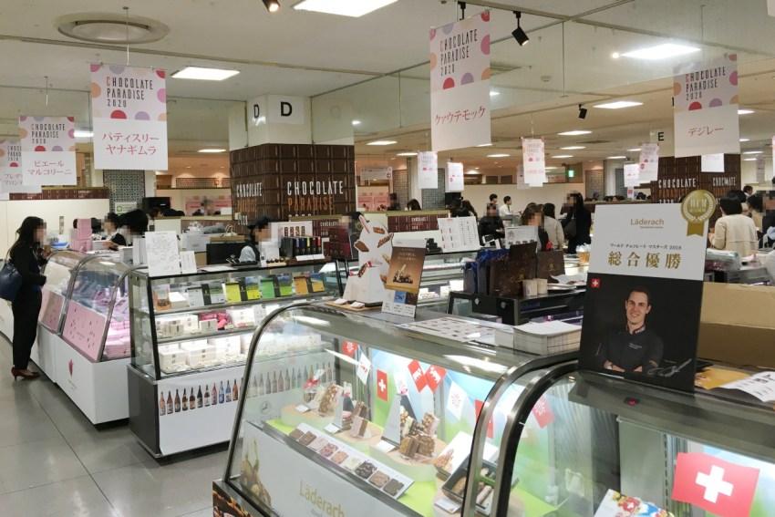 そごう千葉店でバレンタインチョコレートパラダイス2020が始まったぞ!県内だとそごうでしか買えない限定チョコを要チェック!