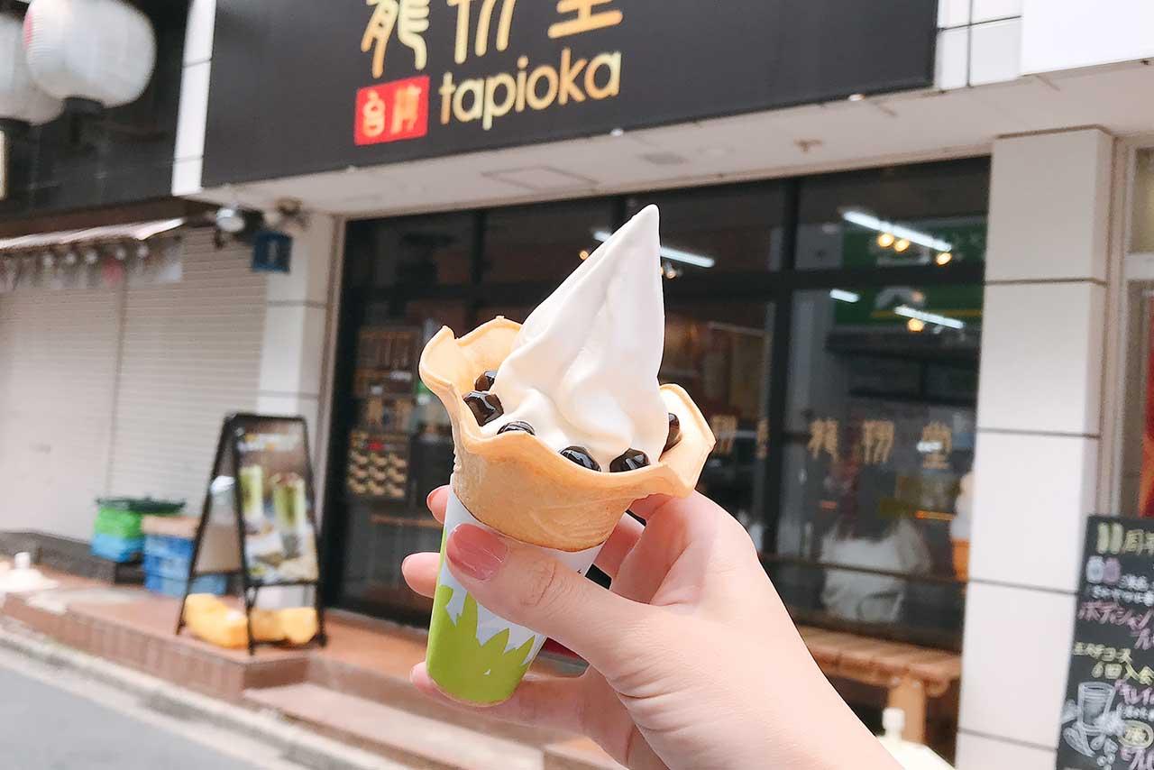 龍翔堂 四街道店の新商品はまさかのソフトクリーム!?台湾直輸入の本格タピオカが味わえる貴重なお店[PR]