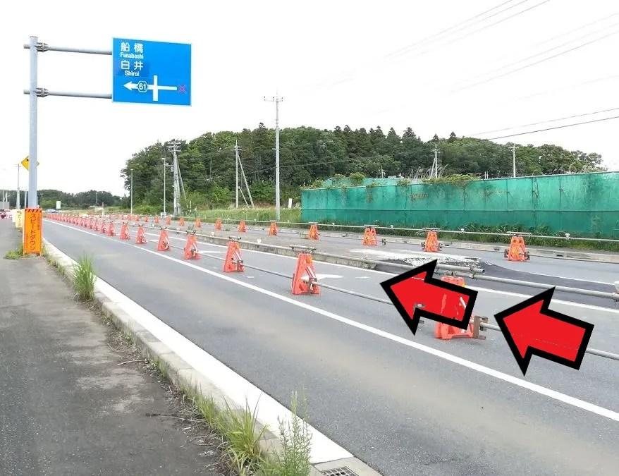 車線変更 by goodman stage2