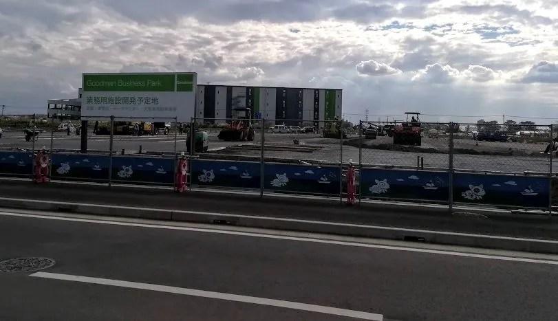 グッドマンさんの新たな建設現場01。