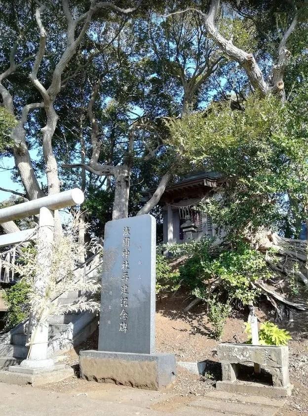 中ノ口浅間神社の写真06。