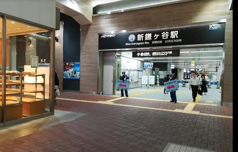 新しくなった新鎌ヶ谷駅01。