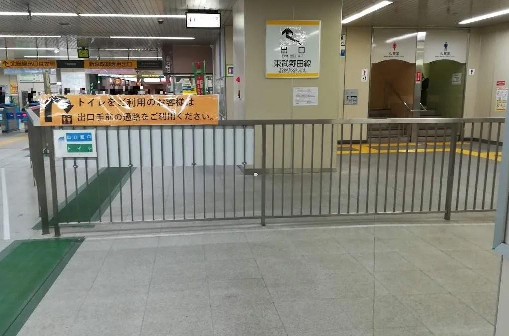新京成新鎌ヶ谷駅の改札変更03。