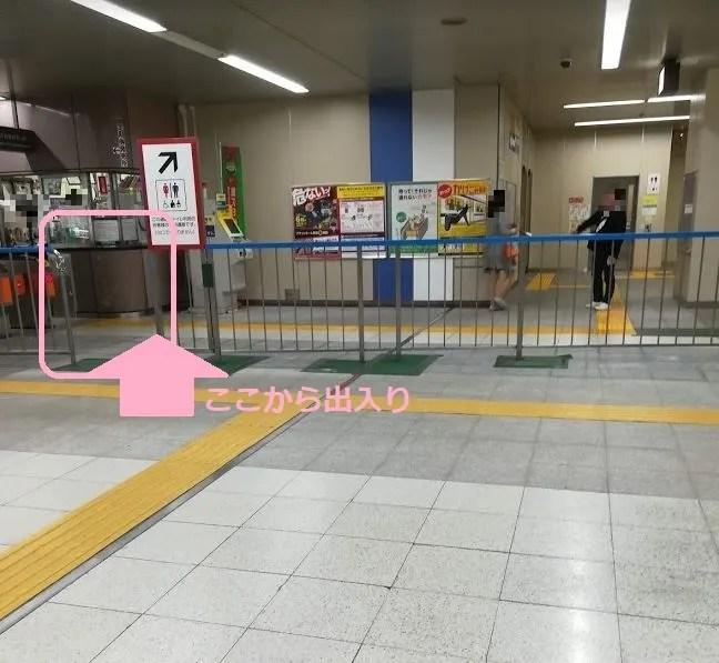 新京成新鎌ヶ谷駅の改札変更04。