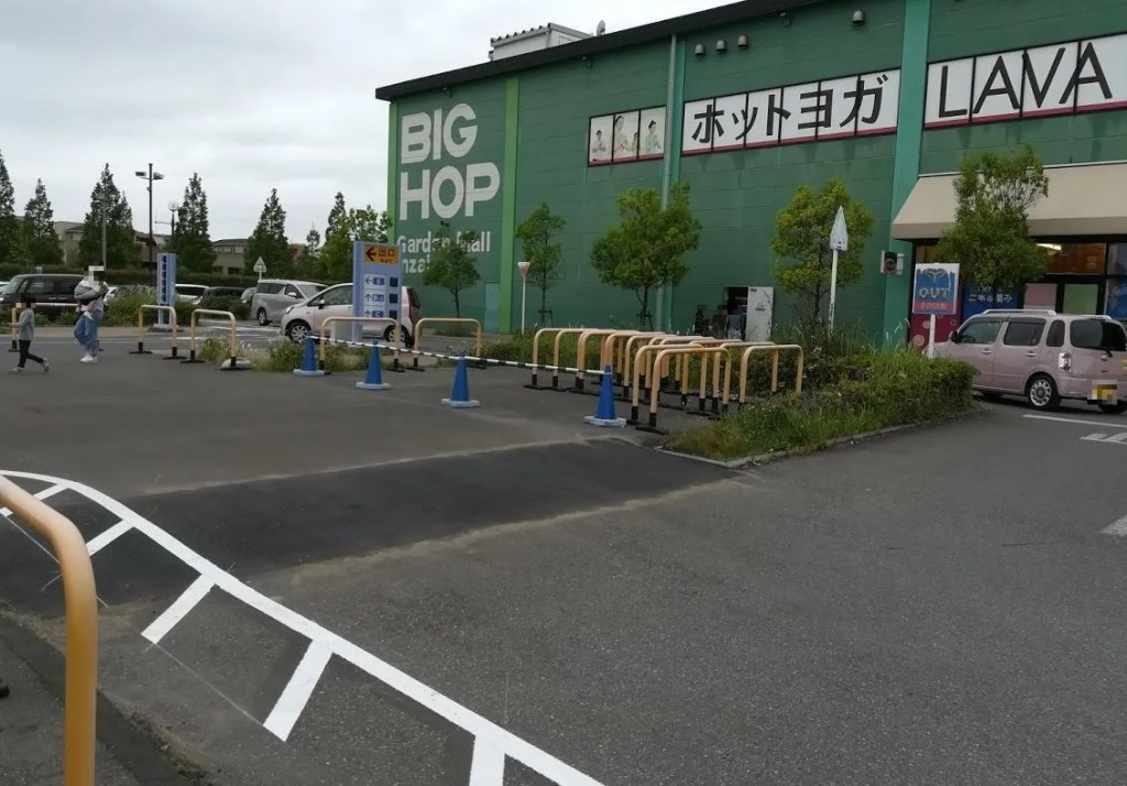 前までバスの駐車場でした@BigHop02。