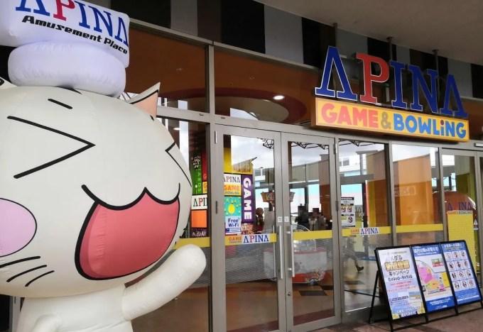 BigHopにOPENしたアピナ印西店さん、01。