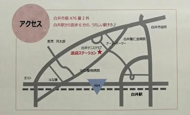 フォルテ白井に建設予定の送迎ステーション02