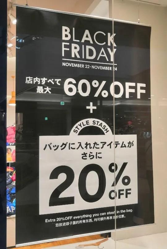 2019Gap千葉ニュータウン店のBlackFriday、01