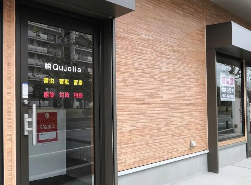 小室駅前で建設中の新しい店舗用の建物、05