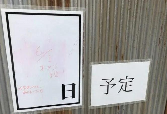 博多劇場さんのOPEN予定の写真。