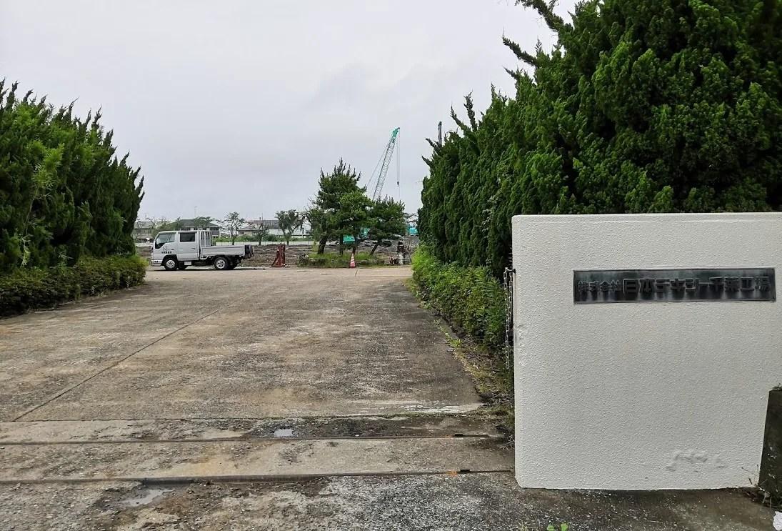 木下のデキシー工場跡地の様子、202006_01