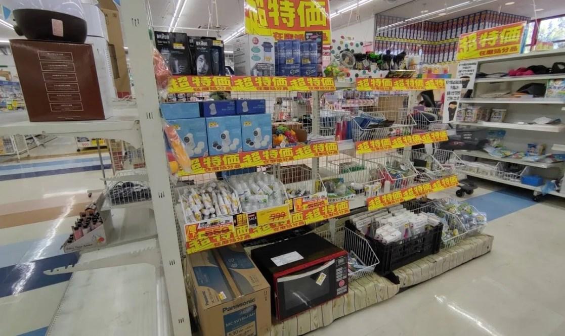 「トライアル」千葉ニュータウン店、閉店だそうです。。04