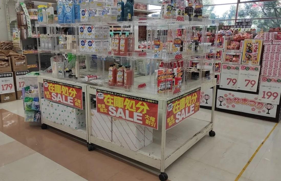 「トライアル」千葉ニュータウン店、閉店だそうです。。06