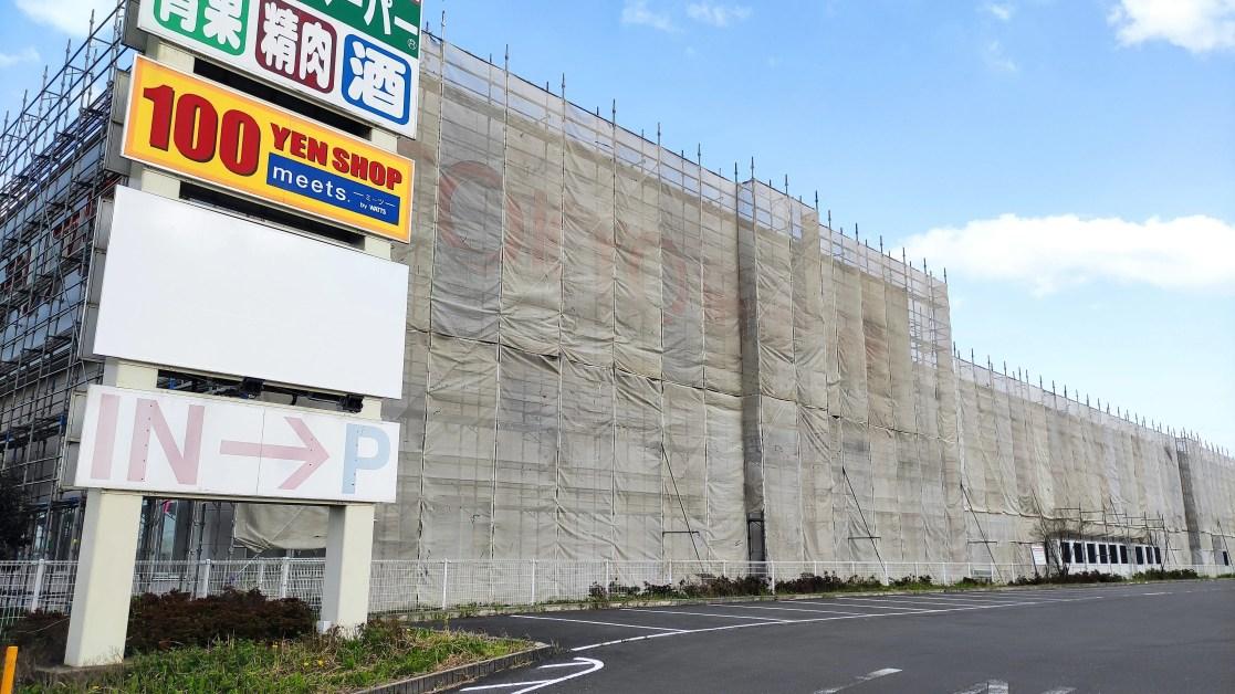 千葉ニューの「東京インテリア」さん、改装みたい~。01