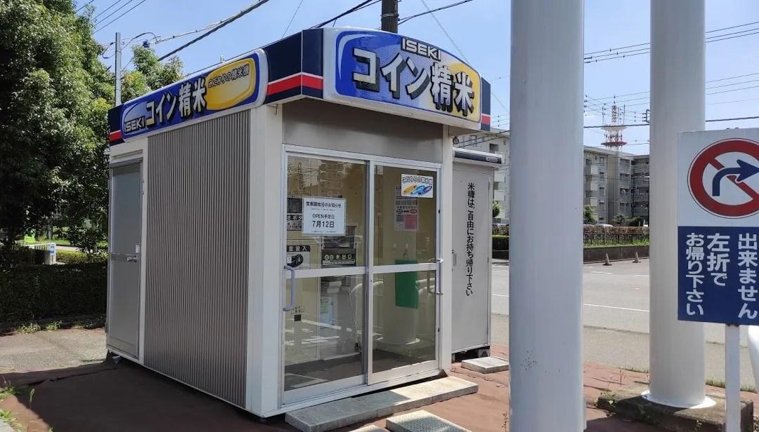 「カスミ」原山店さんにコイン精米機が登場。02