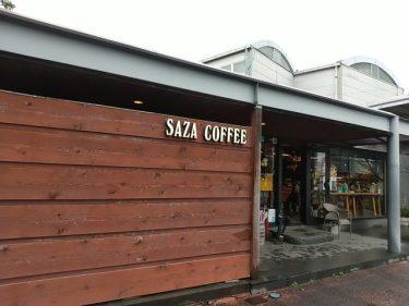 サザ珈琲本店-表側2