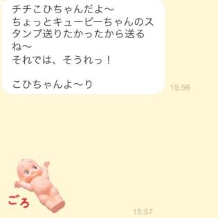 IMG_4489