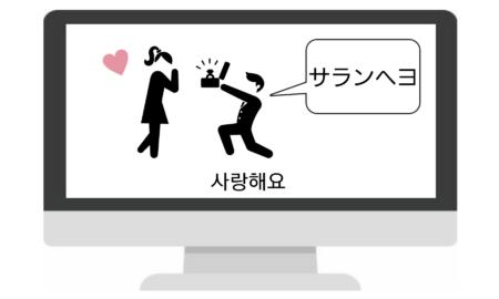 韓国語音声韓国語字幕