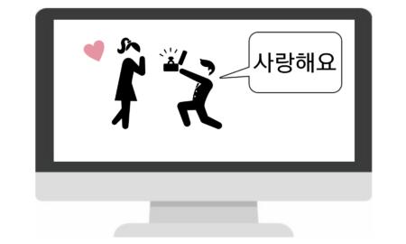 韓国語音声字幕なし