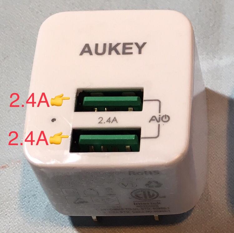 USBポートそれぞれ2.4A