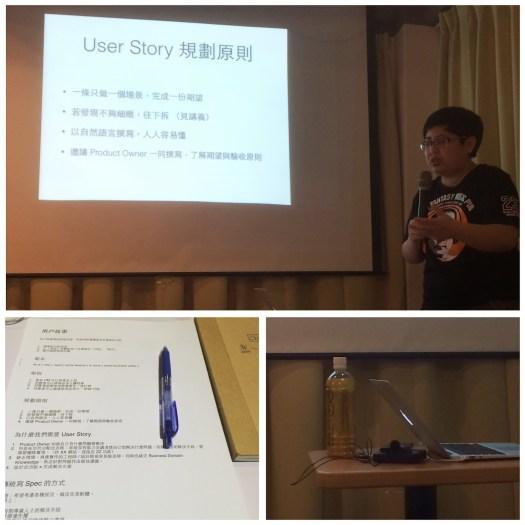 專注講課的 Xdite 以及《 Deliver Project on Time 敏捷專案管理實務》上課講義。