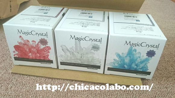 magic-crystal-sm