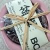 和心盆栽セットを購入。桜を種から育てることに挑戦します!