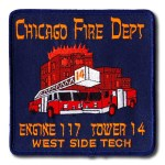 Chicago Fire Department Engine Company 117 patch