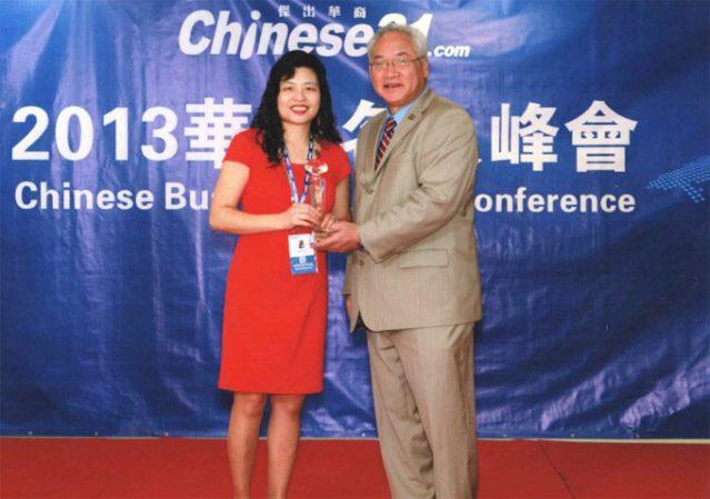 2013华商名人峰会1
