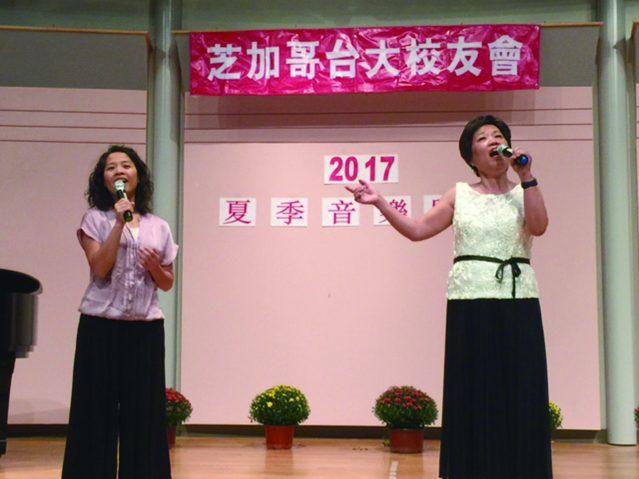 芝城名指揮及聲樂家歐純妃老師(右)鄭瑞芳(左)聯合演唱膾炙人口的經典歌曲《夢田》