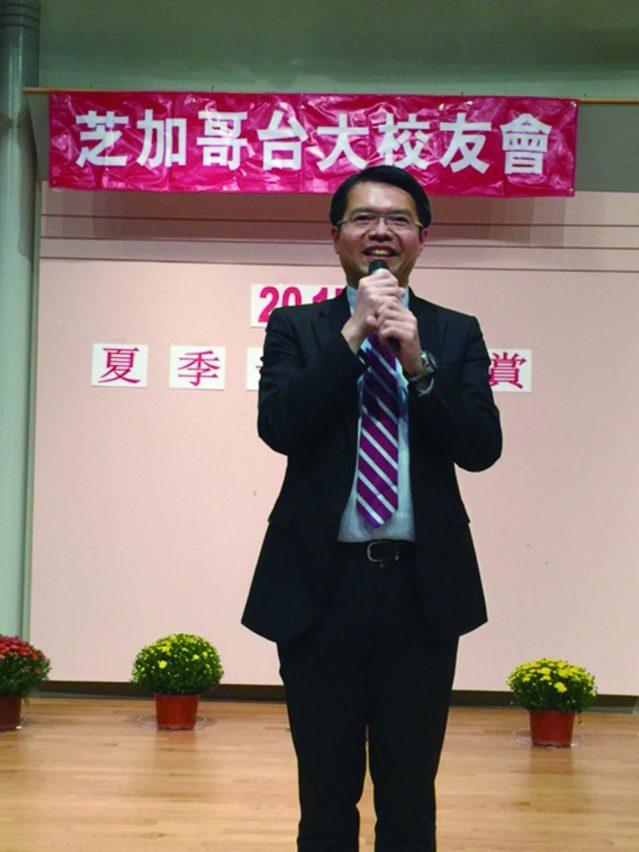 華僑文教服務中心主任王偉讚致詞
