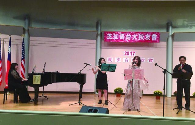 陳尚青鋼琴伴奏、Louise Sun長笛、楊學慶和音、UNITY總幹事王慶敏演唱膾炙人口的經典歌曲《細說往事》