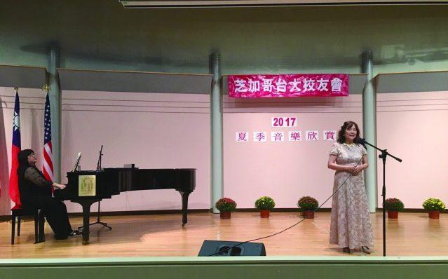 陳尚青鋼琴伴奏、UNITY總幹事王慶敏演唱膾炙人口的經典歌曲《輕笑》
