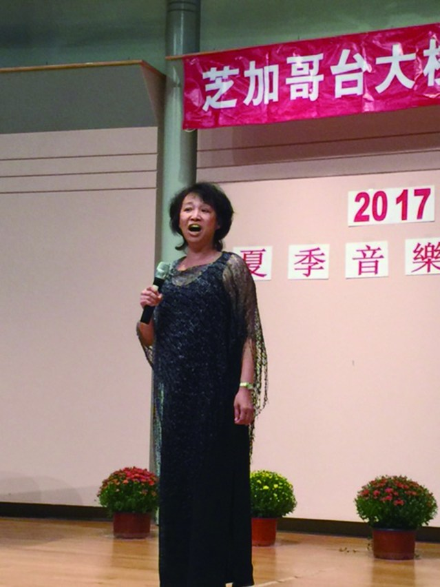 須文敏鋼琴伴奏、楊偉珍演唱膾炙人口的藝術歌曲《星月交輝》