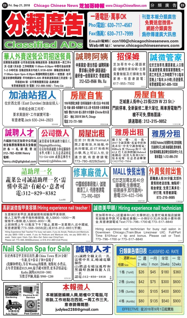 0921_E09-BW_Print