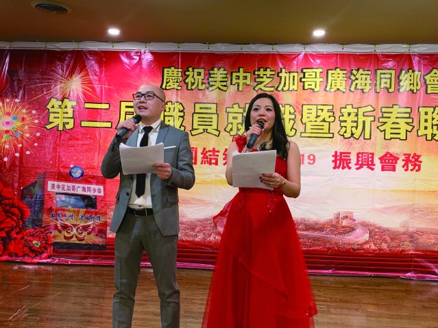 照片二十五:宴會由黃暉先生和劉紅華女士共同主持