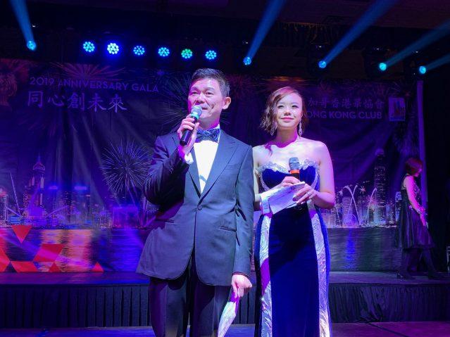 07:共同主持晚會王志輝先生和伍佩俐小姐