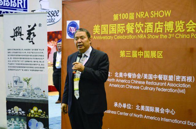 08 美國中餐聯盟常務副主席李勐
