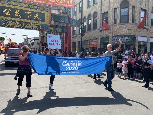 照片二十二:美國人口普查局也出現遊行中